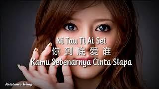 Ni Tau Ti Ai Sei 你到底愛誰 - 阿蘭 Alan - Kamu Sebenarnya Cinta Siapa?