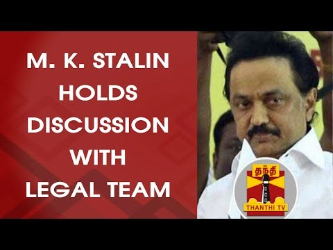 BREAKING | DMK Working President M. K. Stalin holds discussion with Legal Team | Thanthi TV