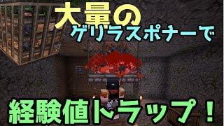 【マインクラフト】ゲリラvsゆっくり新生活part13【ゆっくり実況】 thumbnail