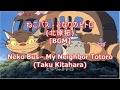 ねこバス - となりのトトロ(北原拓)[BGM]Neko Bus - My Neighbor Totoro(Taku Kit