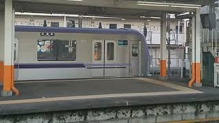 東京メトロ新車両試運転(半蔵門線)