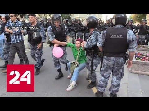 Смотреть Кто стоял за провокацией в Москве: расследование