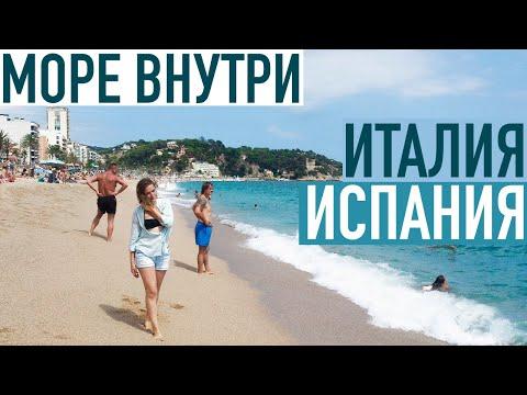 песня лето солнце море пляж текст также
