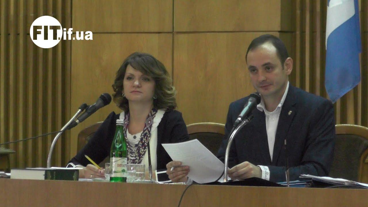 """Результат пошуку зображень за запитом """"сесія івано-франківської міської ради"""""""