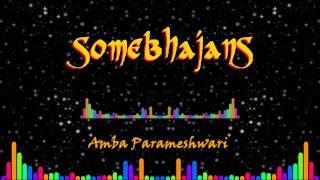 Somebhajans: Amba Parameshwari