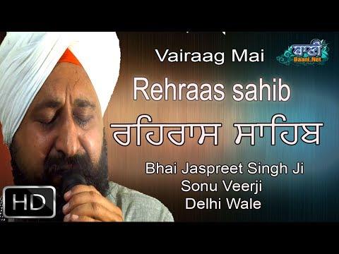 Bhai-Jaspreet-Singh-Ji-Sonu-Veerji-At-Sri-Hazur-Sahib-On-15-June-2017-9999815110