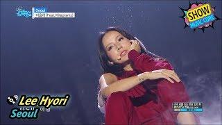 [Comeback Stage] LEE Hyori - Seoul, 이효리 - 서울 Show Music core 20170708