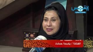 باسمة حمادة وعبد العزيز المسلم يستعيدان مع «القبس الإلكتروني» ذكريات العيد