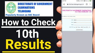Telangana 10th Class 2021 Results Release || TS SSC Results 2021 || how to check 10th result 2021