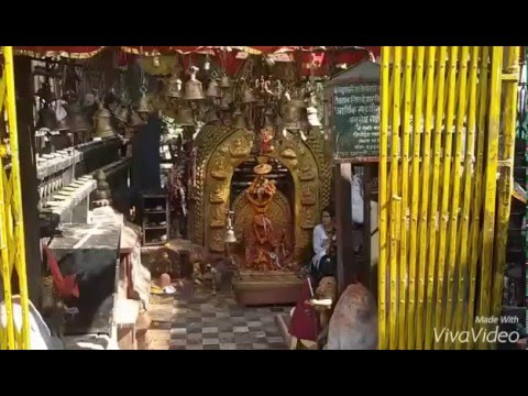 Religious temple bhadrakali ktm nepal