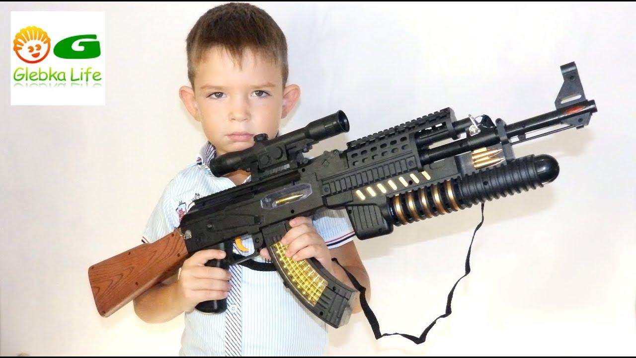 Автомат Калашникова АК47. Игрушки для мальчиков: детское оружие. Детский канал.