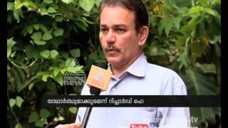Richard Hay nominated Anglo-Indians  member of Lok Sabha