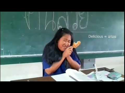 โฆษณาไก่ทอดป้าส้ม โรงเรียนสมุทรสาครวิทยาลัย (หน้าปกไม่เกี่ยว)
