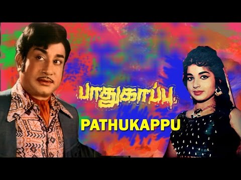 tamil movies pathukappu tamil full movie youtube. Black Bedroom Furniture Sets. Home Design Ideas