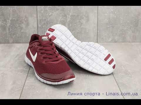 "Кроссовки Nike Free Run в магазине ""Линия спорта """