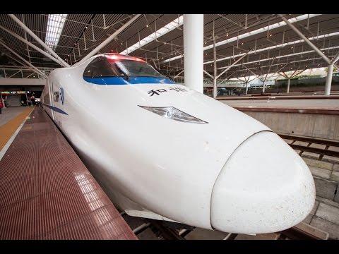 Shenzhen-Shanghai Train