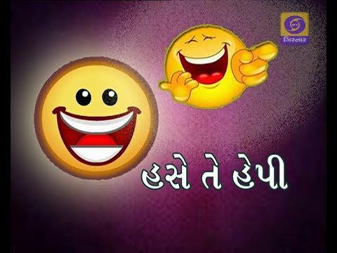 Hasya kavi Sammelan - HASE TE HAPPY