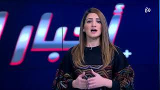 أخبار الدار - الحلقة الثانية والعشرون