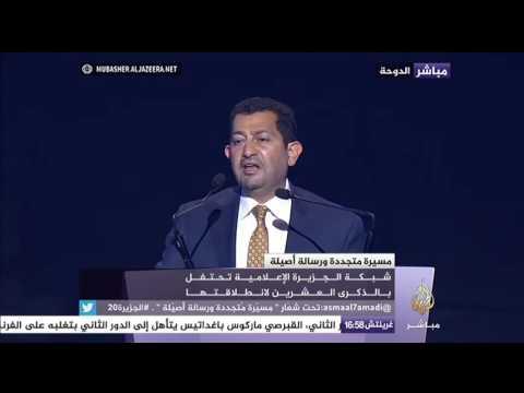 كلمة ياسر أبو هلالة المدير العام لقناة الجزيرة