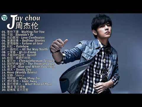 周杰倫好聽的20首歌Best Songs Of Jay Chou周杰倫最偉大的命中
