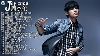 20-best-songs-of-jay-chou