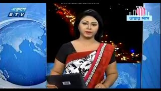 ETV Bangla News 20 Feb 2015 At 9 PM