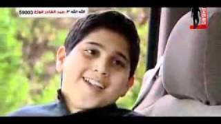 Belle chanson- sauf ma priere / El Afassi