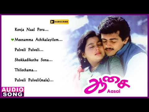 Aasai Ajith Movie Songs  Audio Jukebox  Ajith Hit Songs  Suvalakshmi  Deva  Music Master