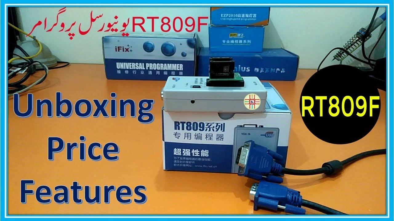 RT809F Universal USB Programmer Unboxing, Price and Features  A Detail in  Urdu/Hindi