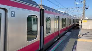JR京葉線E233-5000番台ケヨ519編成新習志野駅1番線通過。
