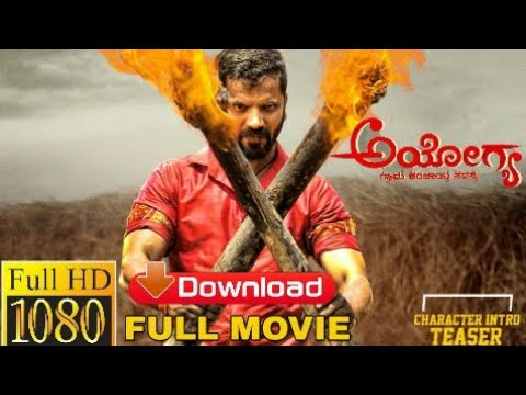 naduve antaravirali kannada full movie download tamilrockers