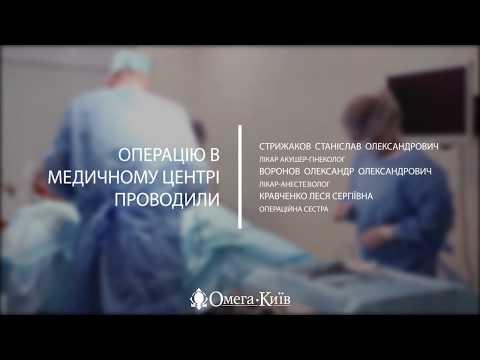 Гистероскопия - исследование полости матки, удаление полипов, помощь при эндометриозе.