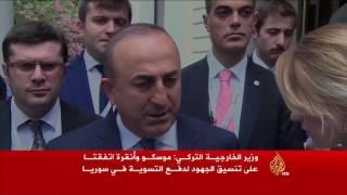 روسيا وتركيا تتفقان على تحديد مفهوم الإرهاب بسوريا