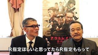 映画『アウトレイジ 最終章』のDVD&ブルーレイが4月24日に発売! 本作...