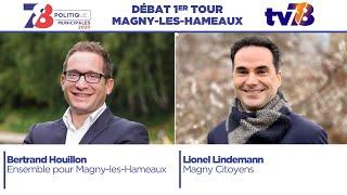 Municipales 2020. Magny-les-Hameaux. Débat du 1er tour.