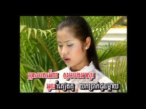 Khmer Song-RomVong OnLong RoMiet-SreyNich.mp4