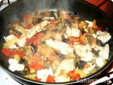 Овощное рагу с курицей кулинарный рецепт