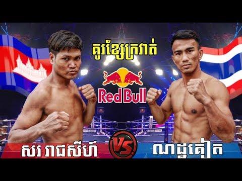 Sor Reachsey vs Nathakeat(thai), Khmer Boxing CNC 21 Oct 2017, Kun Khmer vs Muay Thai