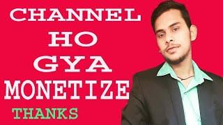 Apna bhi channel ho gya MONETIZE ||SUNIL PANDIT ji||