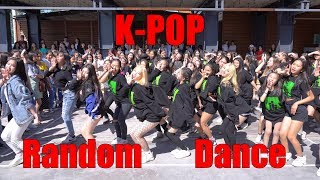 K-Pop Random Dance in Public 2019 | Bishkek Kyrgyzstan | Fam Entertainment