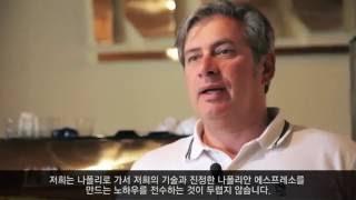 라마르조코의 발견 - Barsport Video #3