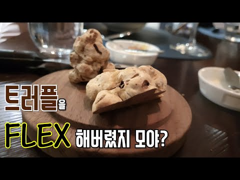 New Lunar 2020 #20 from YouTube · Duration:  3 minutes 30 seconds