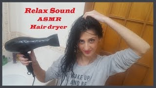 ASMR Hair dryer Sound - My Sister Elena