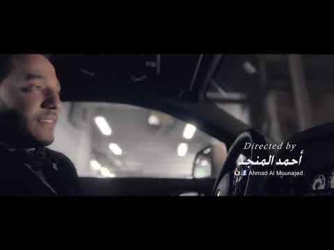 Hussein el deek jamalek ma bye5las