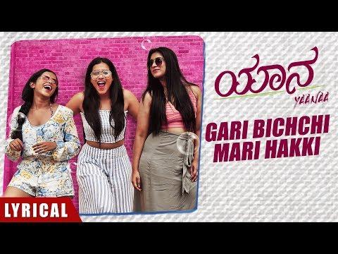 Gari Bichchi Mari Hakki Lyrical Video Song   Yaanaa   Vijayalakshmi Singh   Raghu Dixit