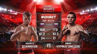 Науруз Дзамихов vs Омар Нурмагомедов / Nauruz Dzamikhov vs Omar Nurmagomedov