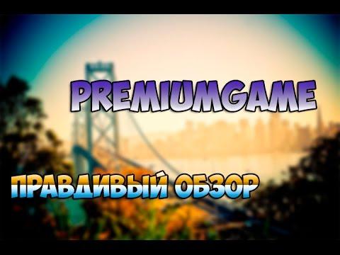 Первый взгляд на сервер PremiumGame[RPG] SAMP