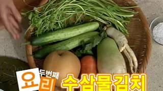 [BTN불교TV] 맛있는 절밥 제56회 당근차조밥, 수…