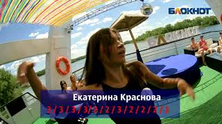 Обладательницы сочных попок Катя Краснова и Яна Шошина сошлись в битве округлостей