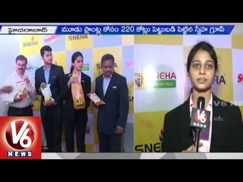 Sneha Group enters Edible Oil Market with Four Variant Oils | Saphala Oil | Hyderabad - V6 News